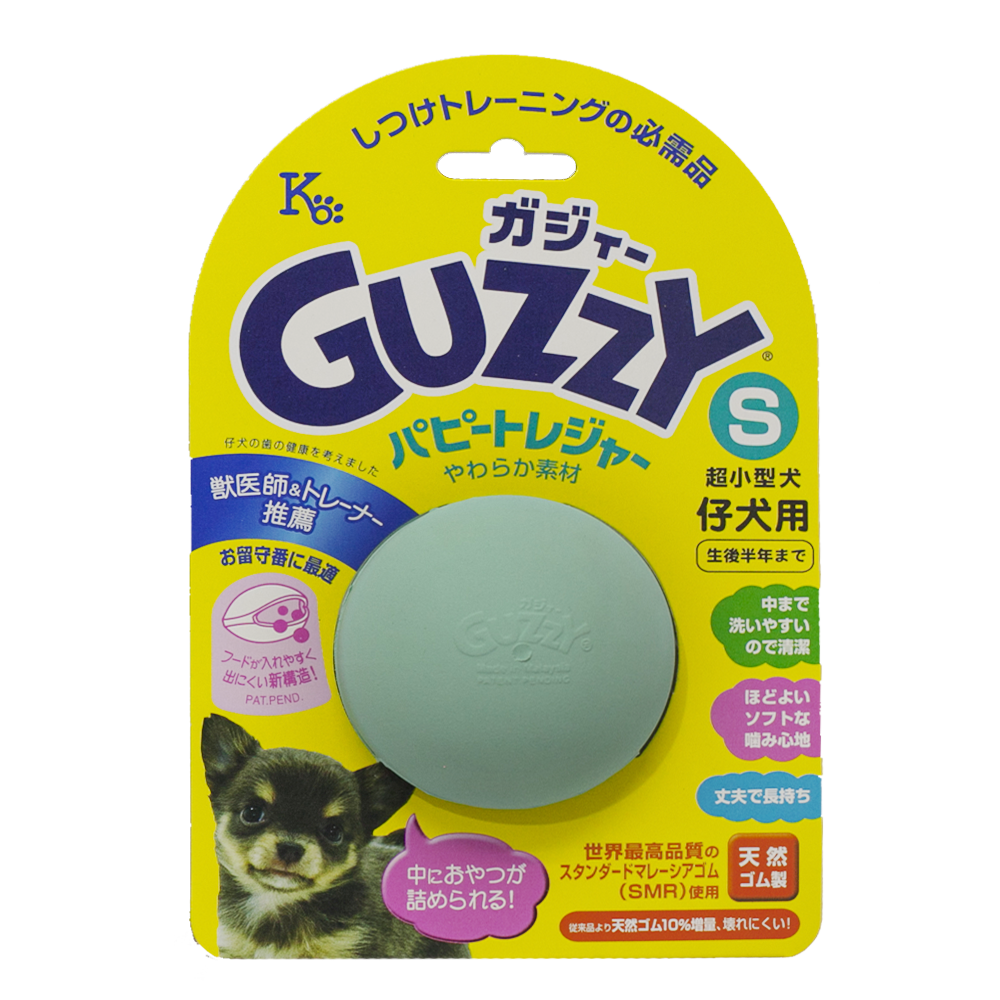 Guzzy Puppy Treasure Training Toy